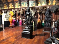 And it encompasses not only Kerala & India artifacts, but things from the wider world