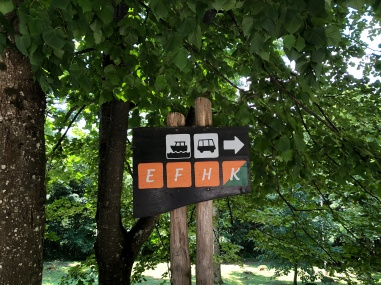 Our trailhead for path E - a 2-3 hour easy loop involving a boat + tram/bus thing